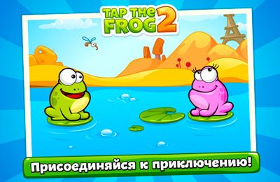 tap-the-frog-2-2